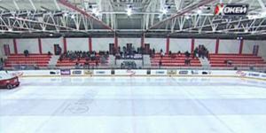 Ледовый стадион ``АТЕК``